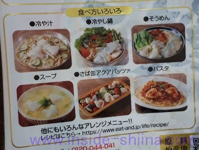 大阪王将 ぷるもち水餃子 レシピ