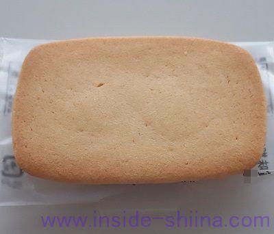 札幌農学校(クッキー)はいつから販売されている?