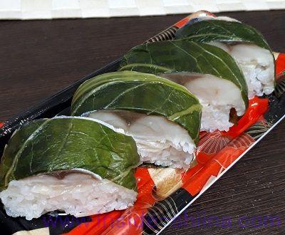 極厚トロさば高菜棒寿司