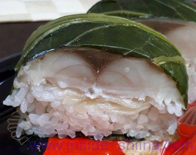 極厚トロさば高菜棒寿司 断面