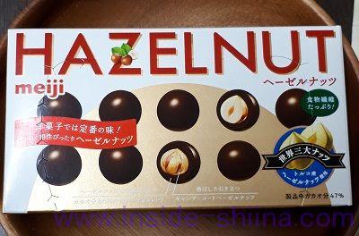 明治 ヘーゼルナッツチョコレートは何粒入り?1粒のカロリー、糖質は!