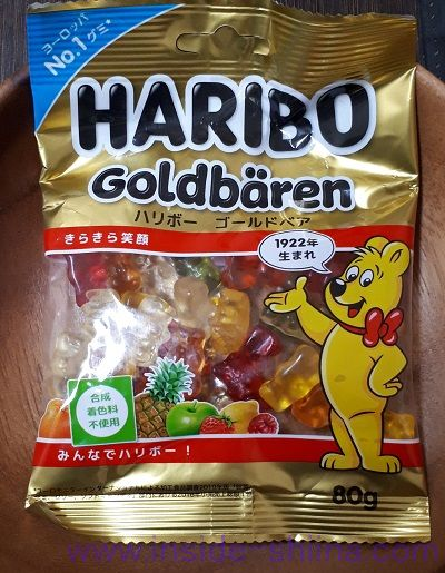 世界一のグミ!ハリボー ゴールドベアの味は!カロリー、糖質、原材料、賞味期限も!