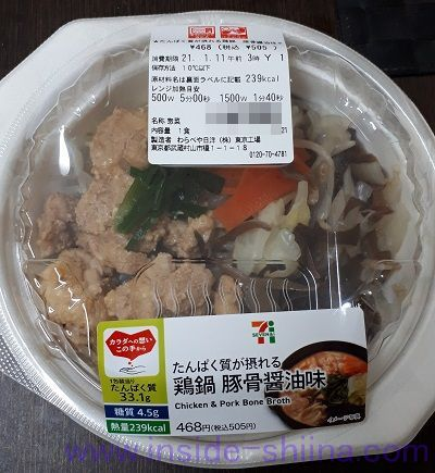 鶏鍋豚骨醤油味(セブン)
