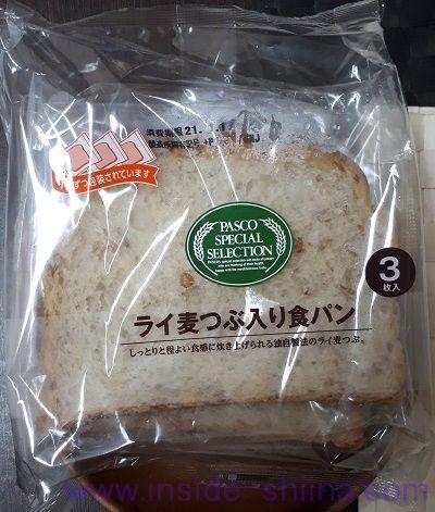 ライ麦つぶ入り食パン(Pasco)