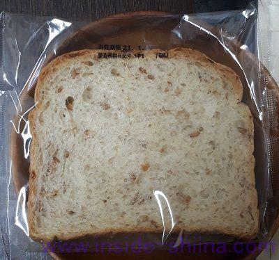 ライ麦つぶ入り食パン(Pasco) 見た目