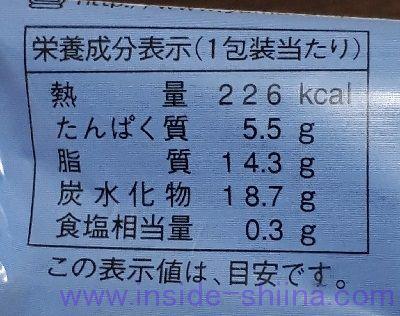 ふんわりとろけるすふれふろまーじゅ(ヤマザキ) カロリー 糖質
