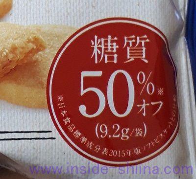 SUNAO 発酵バター、おすすめです!