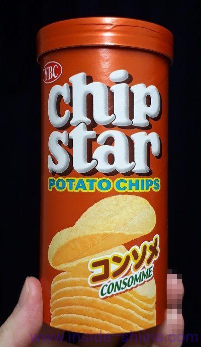チップスターコンソメを食べる!1枚当りのカロリー、糖質、脂質は!