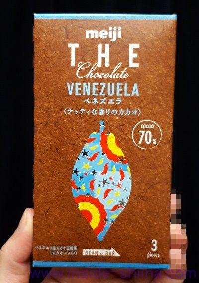 【全6種類】明治 ザ・チョコレートでダイエットは出来る?カロリー、糖質は!