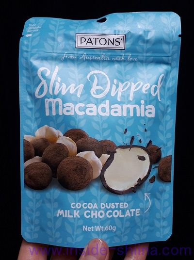 冬限定!ペイトンズ スリムディップ マカダミアチョコレート!1粒のカロリー、糖質は!