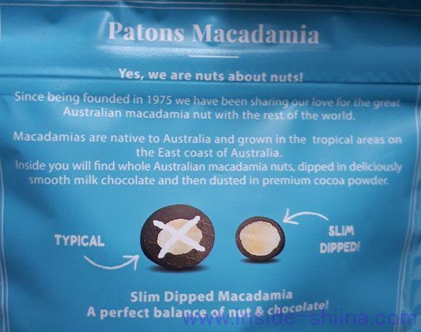 ペイトンズ スリムディップ マカダミアチョコレートとは!