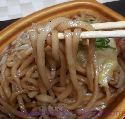 醤油焼きうどん(ファミマ) 麺