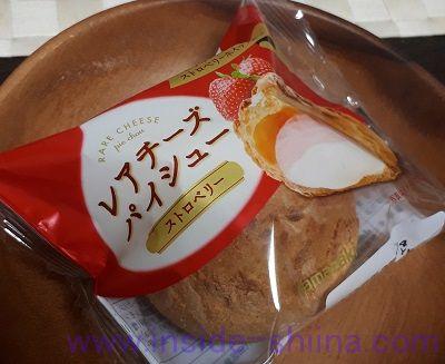 レアチーズパイシューストロベリー