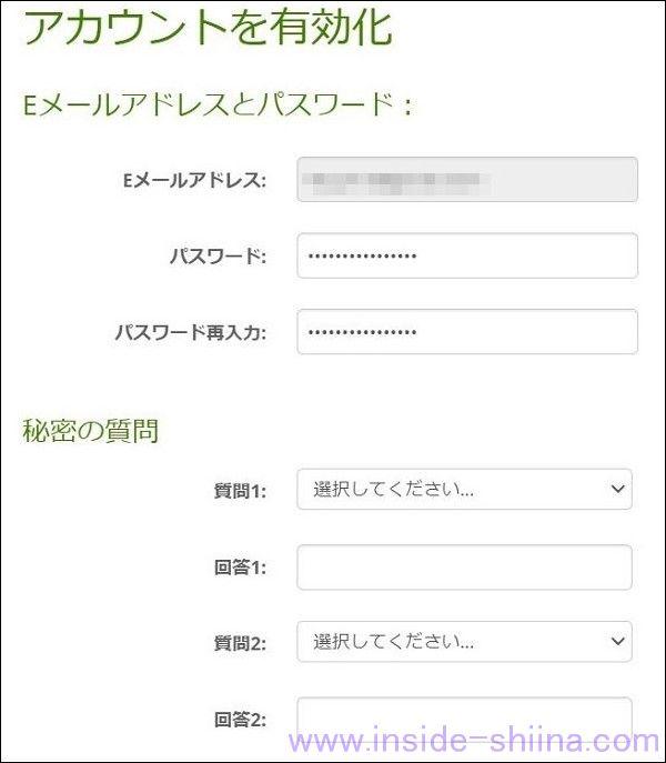 iHerb 紹介クレジット換金方法10