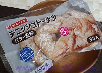 デニッシュドーナツ ヤマザキ