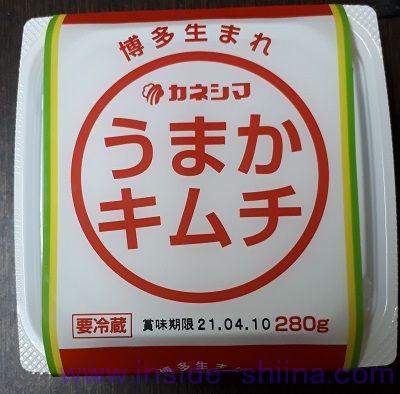 うまかキムチ(カネシマ)