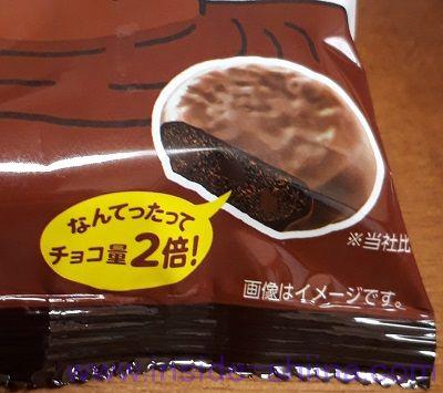 糖質制限中にカントリーマアム チョコまみれはありか?