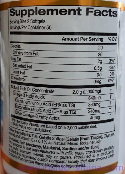 アイハーブのオメガ3は1回で何粒飲む?