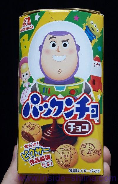 森永製菓「パックンチョ チョコ」1個のカロリー、糖質、賞味期限は!