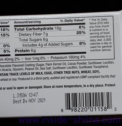 カリフォルニアゴールドニュートリションのプロテインバーのカロリー、糖質は!