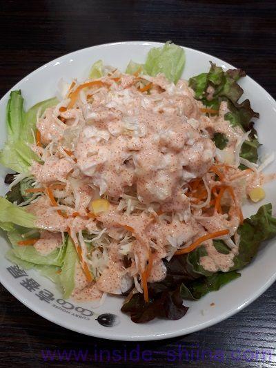 明太コールスローサラダ(ココイチ)