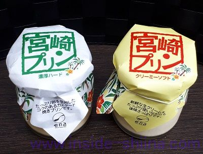 宮崎プリンを食べ比べした感想!カロリー、糖質、賞味期限は!