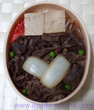 浅草今半 牛肉弁当の見た目と味は!