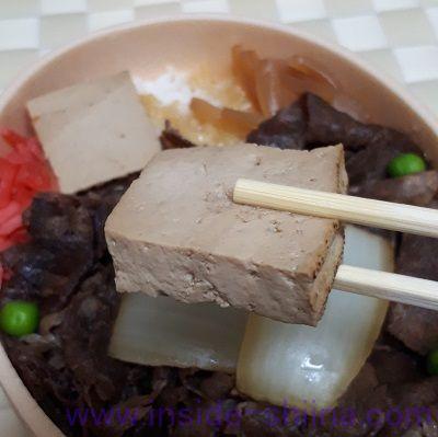 浅草今半 牛肉弁当 豆腐
