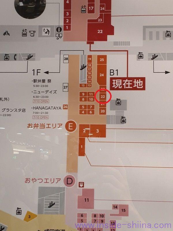 浅草今半 牛肉弁当 東京駅で買える場所は?