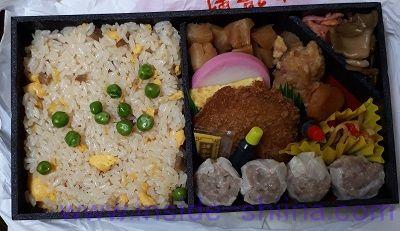 崎陽軒 シウマイ炒飯弁当の見た目と味は!