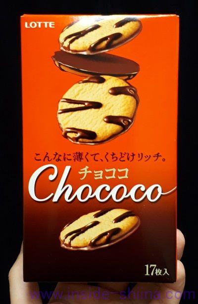 ロッテ「チョココ」は小さくなった?カロリー、炭水化物(糖質)は!薫る抹茶も!