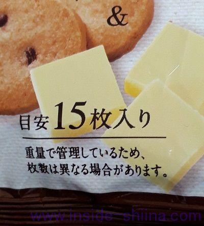 SUNAO チョコチップ&発酵バターは何枚入り?