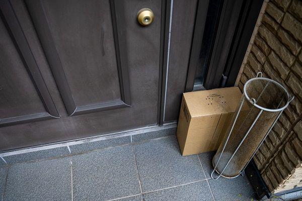 Amazonの置き配で誤配送!「ご注文商品の配達が完了しました。」でも届かない時の連絡方法!
