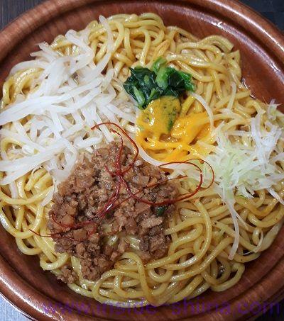 汁なし担々麺(ファミマ) 見た目