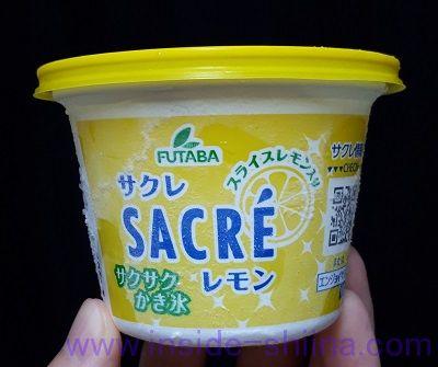 神聖なサクレ(アイス)はレモンも食べる!カロリー、糖質、賞味期限は!