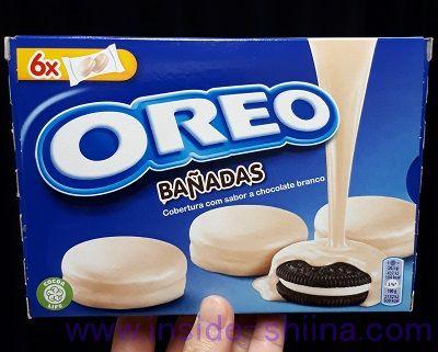オレオホワイトチョコレートはカルディで買える!カロリー、糖質は!