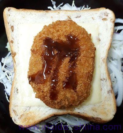 コロッケチーズタマネギトースト
