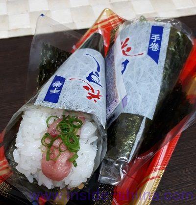 ねぎまぐろ手巻き寿司
