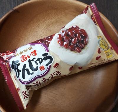 丸永製菓「あいすまんじゅう」がうまい!カロリー、糖質、賞味期限は!