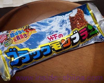竹下製菓「ブラックモンブラン(アイス)」は東京でも買える!カロリー、糖質は!