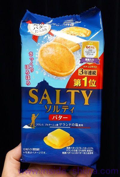 東ハト「ソルティ バター」のカロリー、糖質、脂質は!