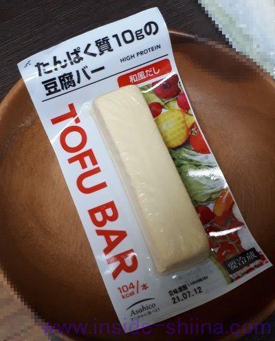 セブンイレブンで買える豆腐バーはまずい?味の感想とカロリー、糖質、賞味期限は!