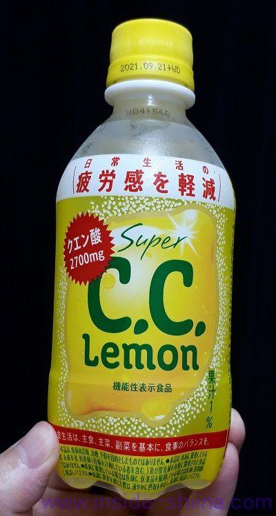 スーパーccレモンの効果とカロリー、糖質は!!
