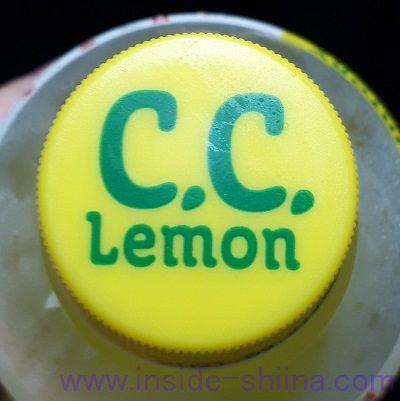 ccレモンとは!
