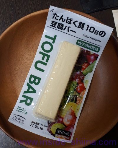 セブンの豆腐バー柚子胡椒風味も食べる!味の感想とカロリー、糖質、賞味期限は!!