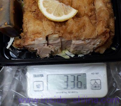 油淋鶏 重さ