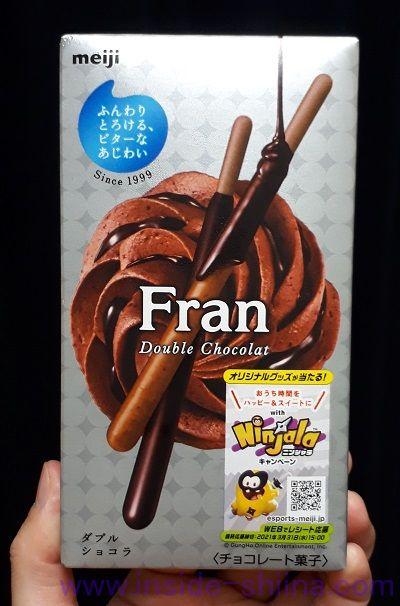 明治「フラン(Fran)」を食べる!歴史、カロリー、糖質、脂質、賞味期限は!