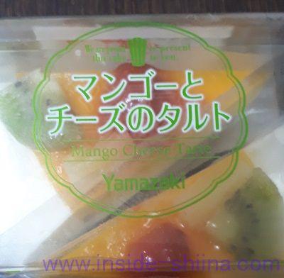 マンゴーとチーズのタルト(ヤマザキ)
