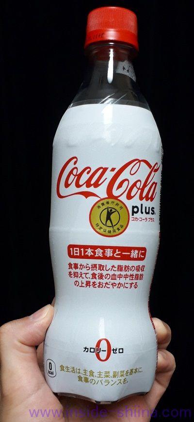 7%抑制!コカ・コーラプラスの味と効果、カロリー、糖質、カフェインは!!