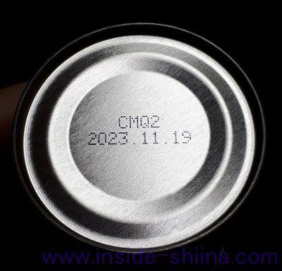 帝国ホテルスープ缶詰セット、賞味期限は!
